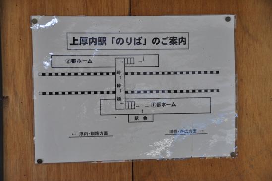 2011620_011_2