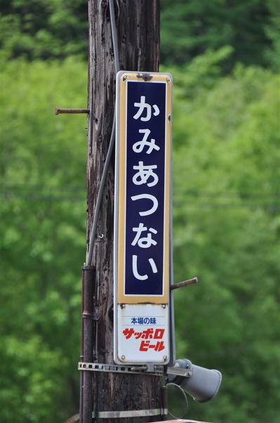 2011620_023_3