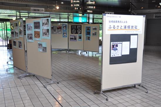 20118_03