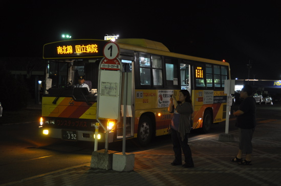 2011831_24