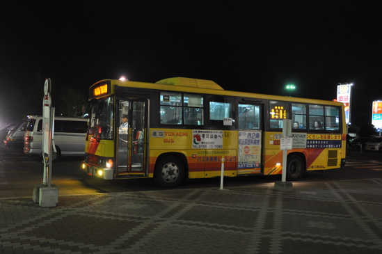 2011831_30