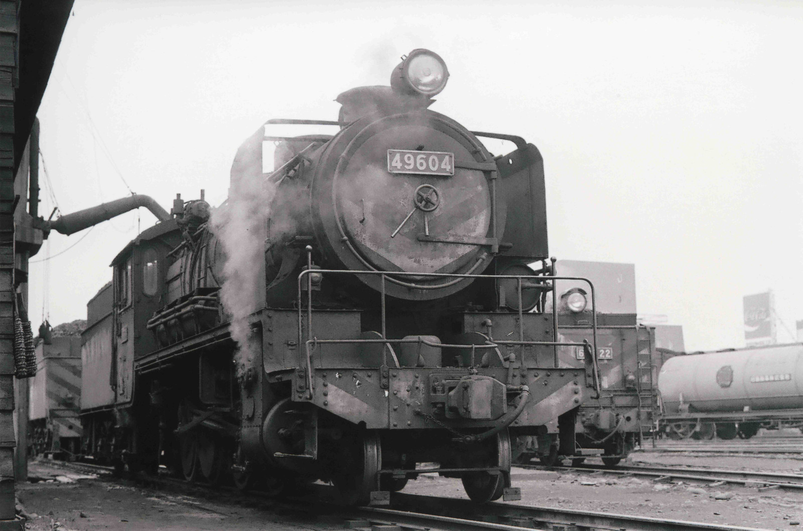 19728003